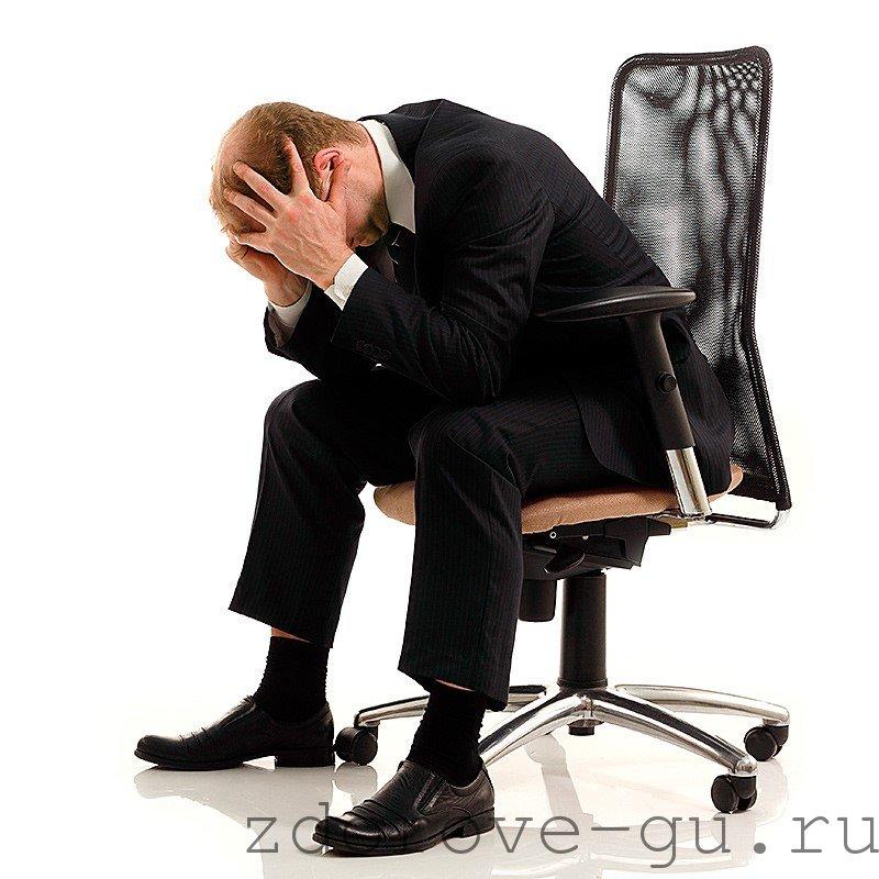 Стресс. Психосоматические заболевания