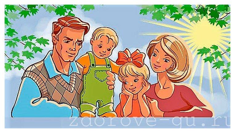 Рожайте здоровых детей